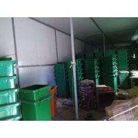 批发户外垃圾桶 240L铁质垃圾桶 240L户外铁皮垃圾箱价格