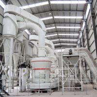 【生产厂】脱硫石粉磨机 石灰石制粉设备 锅炉脱硫剂细度
