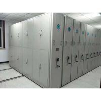 鼎发2.3米高钢制双面6层手动档案密集架书架货架厂家发货