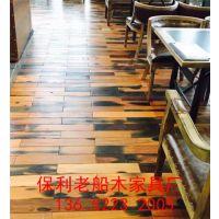 船木板 老船木实木地板 旧木板 船木家用环保地热地暖耐磨防水防腐