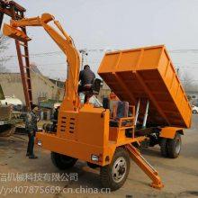 7吨四轮随车挖掘机价格 济宁亚信定制生产 各种吨位的随车挖