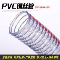 PVC透明钢丝软管 农业排灌用管 PVC软管 防静电管抗压抗老化