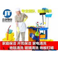 苏州各区沙发清洗毯清洗洗地、地板打蜡、房屋装修保洁