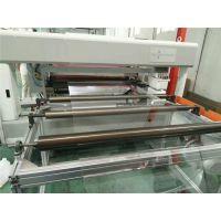 东莞pc薄片生产线-pc薄片生产线-pc光学级片材机