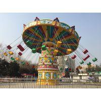 b级旋转飞椅游乐设备-广州旋转飞椅-【神龙游乐】(查看)