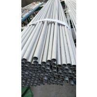 出售321不锈钢管 国际ISO: X6CrNiTi18-10 含税价