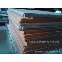 台湾防静电电木板  黑色电木板
