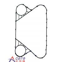 供应 APV 安培威 J060-MGS 板式换热器密封垫片