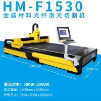 广州汉马激光 1000W交换平台光纤激光机一般要多少钱