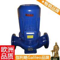 吊丝水泵 立式单级管道离心泵 家庭用管道加压泵 优良