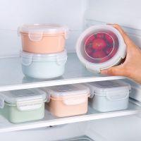 食品冰箱保鲜盒塑料迷你小饭盒厨房收纳盒长方形圆形密封盒便批发
