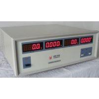 开原GDW1206A直流电参数测量仪功率计:电压300V电流50AAT2511 直流电阻测试仪(低电