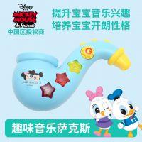 迪士尼宝宝儿童萨克斯喇叭声光音乐器盒装玩具 男孩女孩