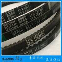 厂家直销齿形带 日立挖掘机EX200-5/6/7风扇皮带8480 17x1175Li