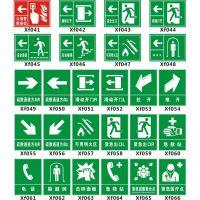 大量供安全标识牌 反光安全标志牌 安全警示牌 欢迎选购