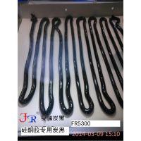 哈尔滨色素炭黑哈尔滨硅酮密封胶专用色素碳黑FR5300稳定性好