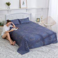 床单单件1.5m1.8米2.0单双人床2.3米学生秋冬床单被单宿舍