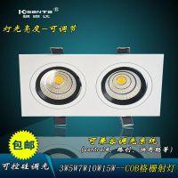 路畅LED可调亮度灯双头格栅射灯调光灯LED方形射灯5W10W15W20W30w