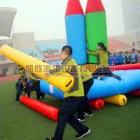 郑州凯欣厂家直销趣味运动会车轮滚滚拓展互动器材
