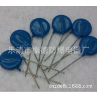 厂家直销中国电光防爆开关配件 HMYGK-6/5压敏电阻