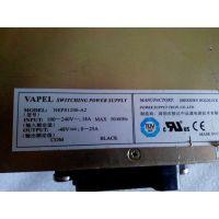 LSBM1POWERH VAPEL NEPS1200-A2 SR9505华三H3C交换机电源模块