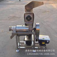 大口径榨汁机 出汁率高速度快不卡机 商用全自动榨汁机