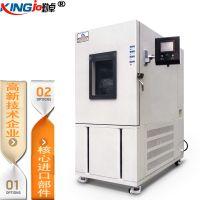 快速温变加速测试箱 非线性高低温循环交变试验箱