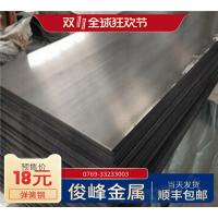 【SUP6】弹簧钢冷轧板