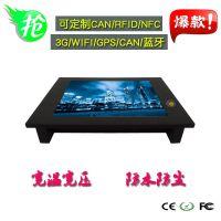 车载8寸工业平板电脑8.4寸工控电脑支持CAN WIFI
