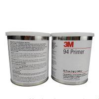 正品3M94底涂剂(增加粘性)3M添加剂胶水 3m助粘剂 表面处理剂