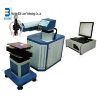 深圳小型模具焊接机教学设备厂家直销