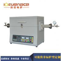 1200℃三聚氰胺管式炉实验室管式炉厂家管式电炉科佳电炉