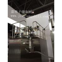 高速湿法混合制粒机/湿法制粒机/高速制粒机