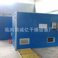 厂家直销 多种可用中药材烘干机 无硫全自动环保烘干设备 丹参瓜蒌干燥箱