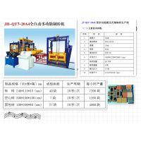 供应全自动彩砖机/天津智能砖机厂家
