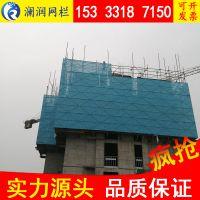 高层外爬架动式防坠网 建筑防护爬架用网 爬架外架网 工地爬架铝网