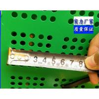 外墙施工安全防护网片 建筑外墙安全防护网 提升架网片 圆孔