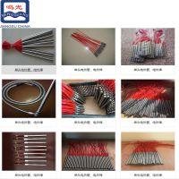 光明厂家直销220v模具电热管干烧加热管 耐腐蚀工业加热板 高品质
