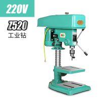 江晖Z520工业级多功能750W不锈钢小型家用台式钻床台钻20MM全铜