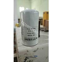 现代挖掘机机油滤清器11N8-70110、LF3970、R215-9