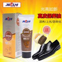 高级保养油皮衣上光黑色棕色皮鞋油无色护理白色上色修复鞋油补色