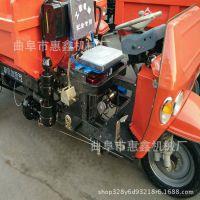 小型工地专用三轮车 农用电动自卸三轮车 养殖拉饲料专用三轮车