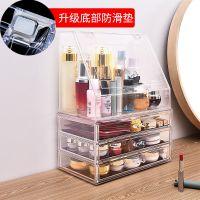 加大号化妆品收纳盒透明亚克力护肤品置物架梳妆台桌面整理抽屉式