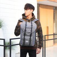 雙肩包男韓版高中大學生帆布書包大容量休閑旅行電腦背包時尚潮流