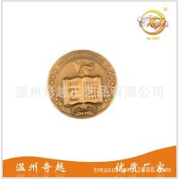 BSCI工厂专业制作纪念章纪念币 足金徽章 磁铁胸章