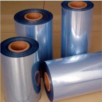 优质pvc热收缩膜 收缩袋 热缩袋 透明防潮收缩膜袋 瓶口热缩膜