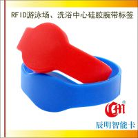 RFID高频硅胶腕带 感应IC射频卡桑拿洗浴游乐场门票识别腕带手牌