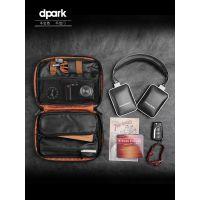 一件代发手机dpark数码收纳包数据线移动电源袋新品耳机线充电器
