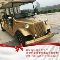 江西 南昌 大觉山景区旅游观光车 电动巡逻车观光车 机场摆渡观光