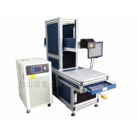 广州C02激光打标机/皮革切割机/30W木制品激光镭雕机